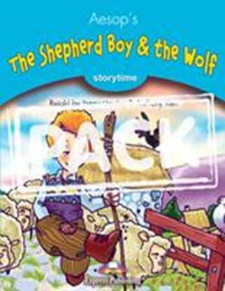Εικόνα της THE SHEPHERD BOY & THE WOLF SET WITH MULTI-ROM PAL