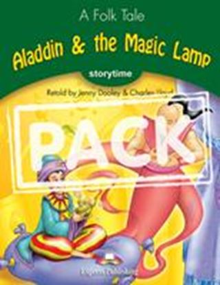 Εικόνα της ALADDIN & THE MAGIC LAMP SET WITH MULTI-ROM PAL