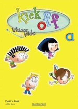 Εικόνα της KICK OFF 1 Student's book