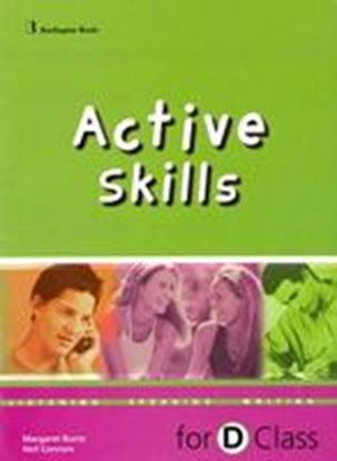 Εικόνα της ACTIVE SKILLS FOR D CLASS SB