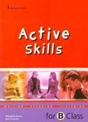 Εικόνα της ACTIVE SKILLS FOR B CLASS SB
