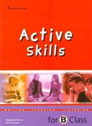 Εικόνα της ACTIVE SKILLS FOR B CLASS SB
