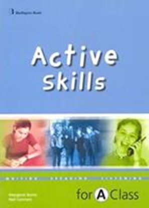 Εικόνα της ACTIVE SKILLS FOR A CLASS SB