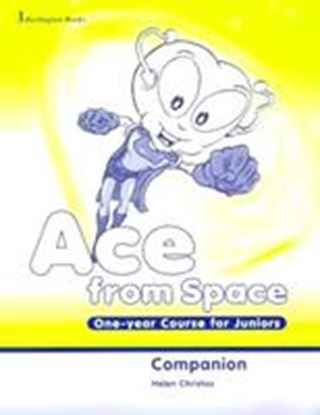 Εικόνα της ACE FROM SPACE JUNIOR 1 YEAR COMPANION