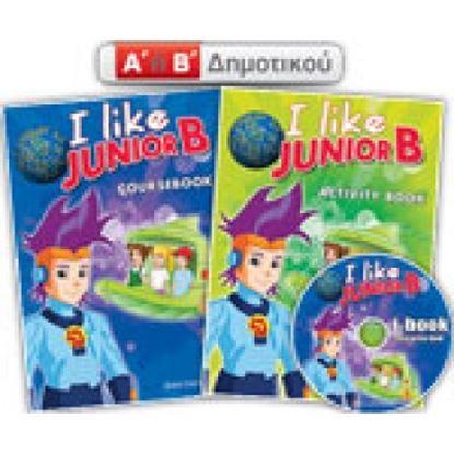 Εικόνα της I LIKE JUNIOR B ΠΑΚΕΤΟ ΜΕ CD & DVD
