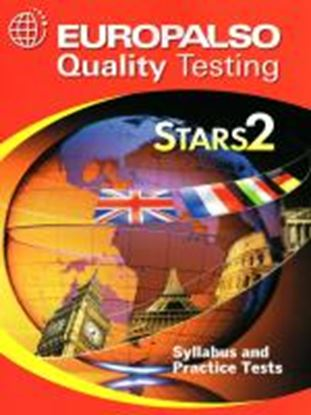Εικόνα της EUROPALSO QUALITY TESTING STARS 2 SB