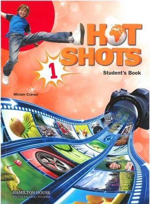 Εικόνα της HOT SHOTS 1 STUDENT'S BOOK (+WRITING BOOKLET, READER, E-BOOK) ok