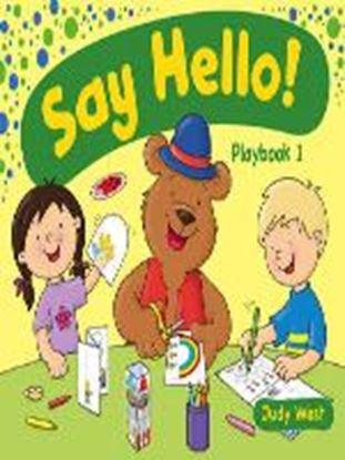 Εικόνα της Say Hello Playbook 1