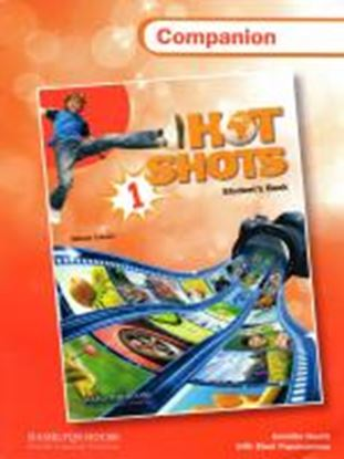 Εικόνα της HOT SHOTS 1 COMPANION