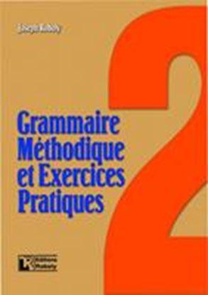 Εικόνα της GRAMMAIRE METHODIQUE DE FRANCAIS ET ΕΧERCICES PRATIQUES 2 METHOD E