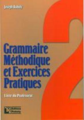 Εικόνα της GRAMMAIRE METHODIQUE DE FRANCAIS ET ΕΧERCICES PRATIQUES 2 PROFES SEUR