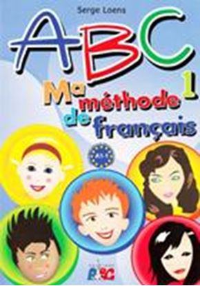 Εικόνα της ABC MA METHODE DE FRANCAIS 1