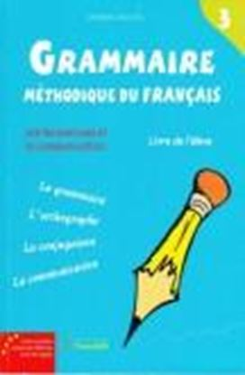 Εικόνα της GRAMMAIRE METHODIQUE DU FRANCAIS 3 DELF B1 METHODE