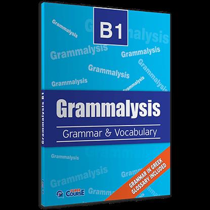 Εικόνα της B1 GRAMMALYSIS