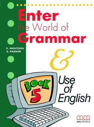 Εικόνα της Enter The World Of Grammar Book 5