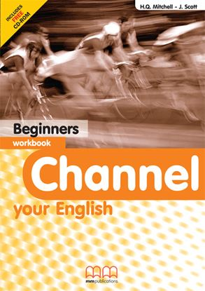 Εικόνα της Channel Your English Beginners - Workbo ook (Includes CD)
