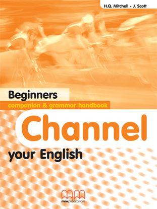 Εικόνα της CHANNEL Beginners Companion/Grammar Handbook