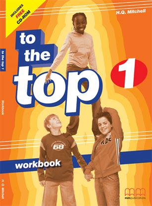 Εικόνα της TO THE TOP 1 Workbook (with CD)