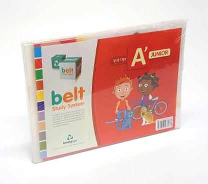 Εικόνα της Belt Study System Pack A Junior