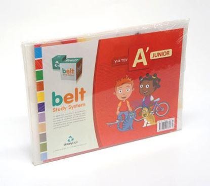 Εικόνα της Belt Study System Pack A Junior