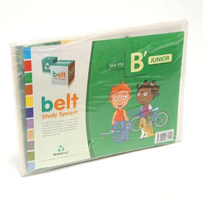 Εικόνα της Belt Study System Pack B Junior