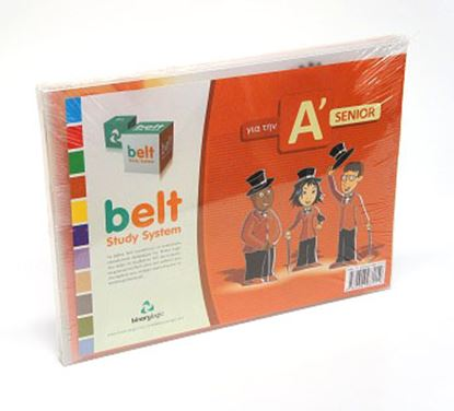 Εικόνα της Belt Study System Pack A Senior