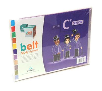 Εικόνα της Belt Study System Pack C Senior