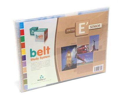Εικόνα της Belt Study System Pack E Senior