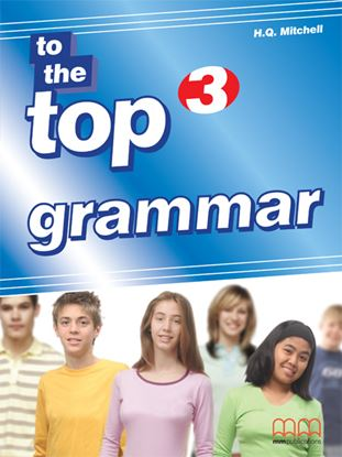 Εικόνα της TO THE TOP 3 Grammar Book