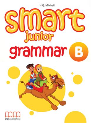 Εικόνα της Smart Junior B - Grammar Book