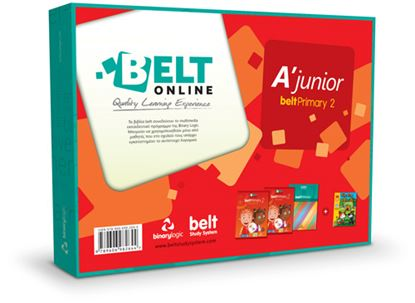 Εικόνα της BELT Online Pack A Junior