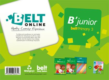 Εικόνα της BELT Online Pack B Junior