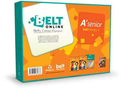 Εικόνα της BELT Online Pack A Senior