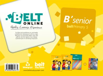 Εικόνα της BELT Online Pack B Senior