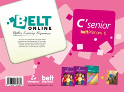 Εικόνα της BELT Online Pack C Senior