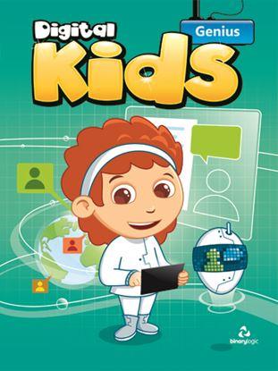 Εικόνα της Digital Kids Genius
