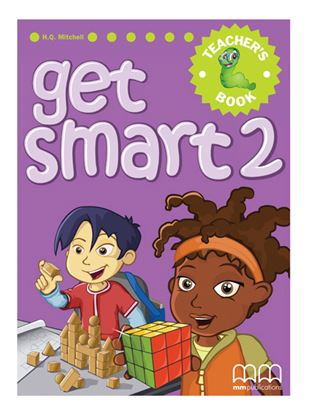 Εικόνα της Get Smart 2 - Teacher's Book (AM)