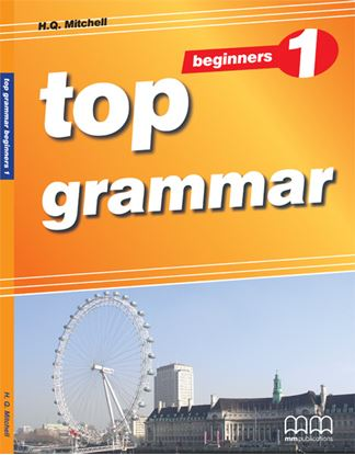 Εικόνα της Top Grammar Beginners