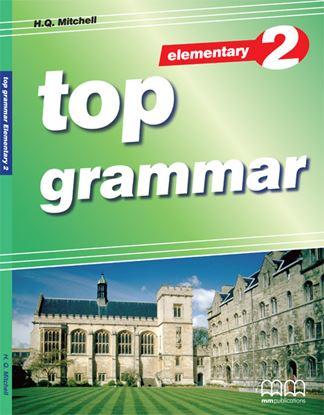 Εικόνα της TOP Elementary Grammar Book