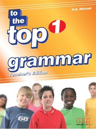 Εικόνα της Το The Top 1 - Grammar Βοοκ Teacher'sEd dition