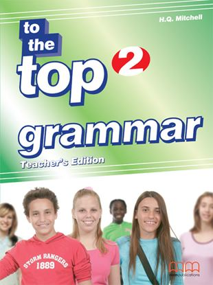 Εικόνα της TO THE TOP 2 Grammar Book (Teacher's edition)