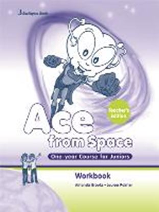 Εικόνα της ACE FROM SPACE JUNIOR 1 YEAR TCHR'S WB