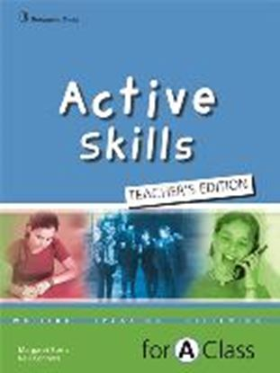 Εικόνα της ACTIVE SKILLS FOR A CLASS TCHR'S