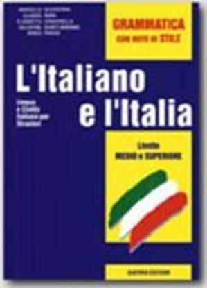 Εικόνα της L' ITALIANO E L' ITALIA INTERMEDIO