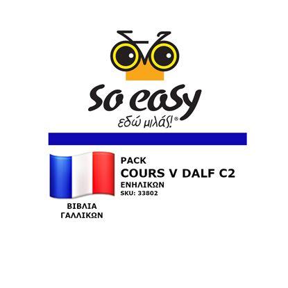Εικόνα της SO EASY ΓΑΛΛΙΚΑ COURS V-DALF C2
