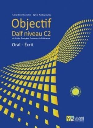 Εικόνα της OBJECTIF DALF C2