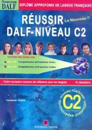 Εικόνα της REUSSIR DALF- NIVEAU C2