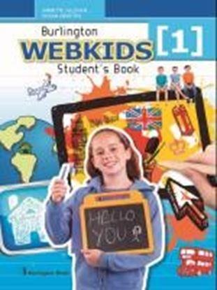 Εικόνα της WEBKIDS 1 SB