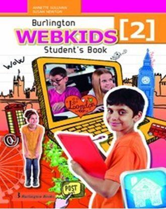 Εικόνα της WEBKIDS 2 SB