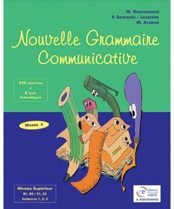 Εικόνα της NOUVELLE GRAMMAIRE COMMUNICAT.NIVEAU 3